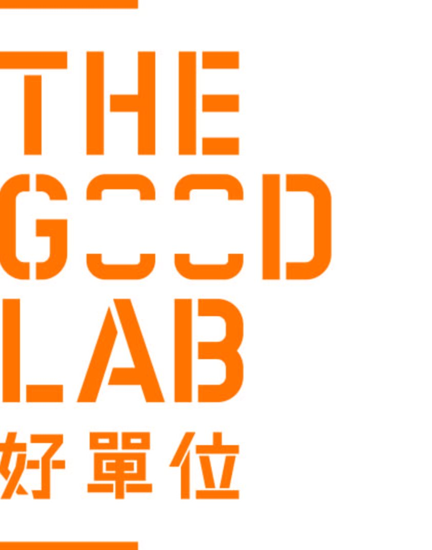 goodlab_logo_orange